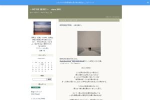 http://quriquri.exblog.jp