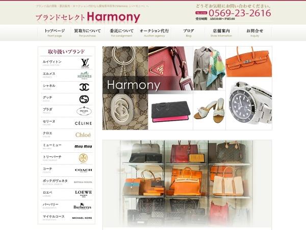 Screenshot of r-harmony.net