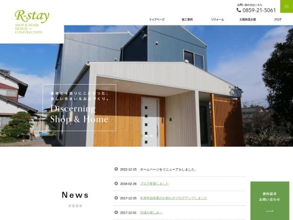 Screenshot of r-stay.jp
