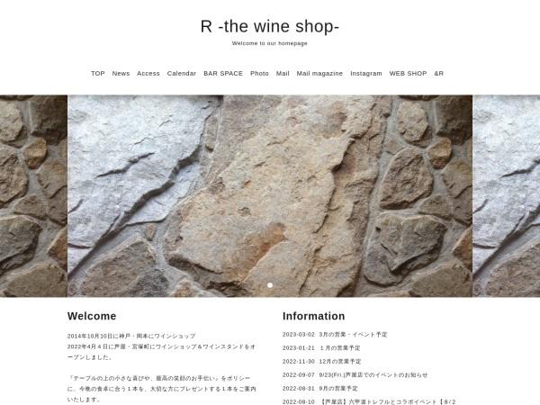 Screenshot of r-wineshop.com