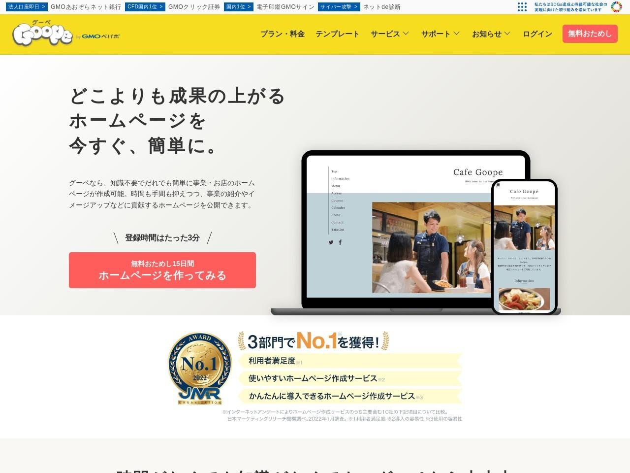 http://r.goope.jp/besideofyou