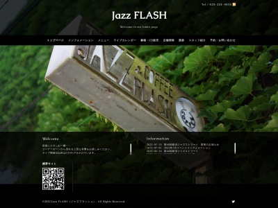 http://r.goope.jp/jazzflash