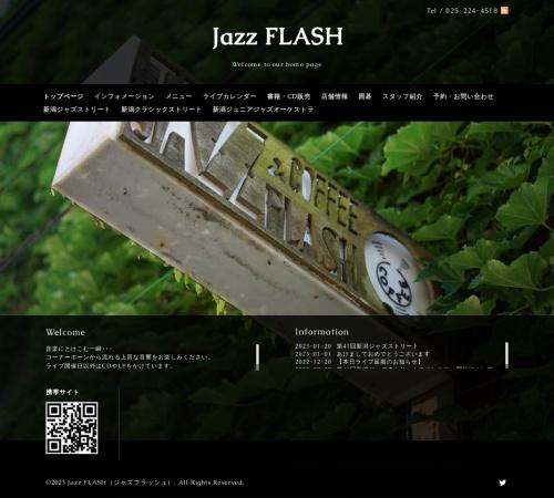Screenshot of r.goope.jp