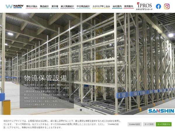 Screenshot of rack-waken.jp