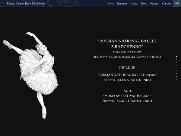 Screenshot of radchenko-ballet.com