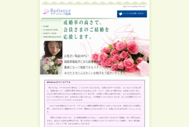 Screenshot of radiance-fk.com