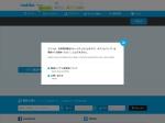 http://radiko.jp/