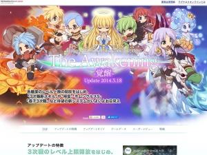 http://ragnarokonline.gungho.jp/special/awakening-update/