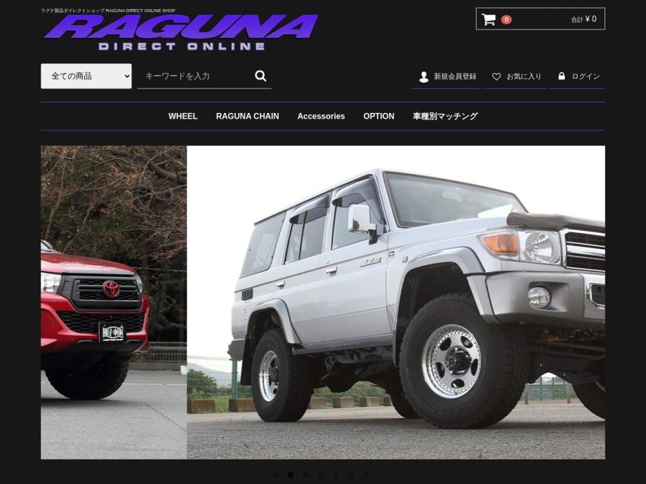 http://raguna.co.jp/