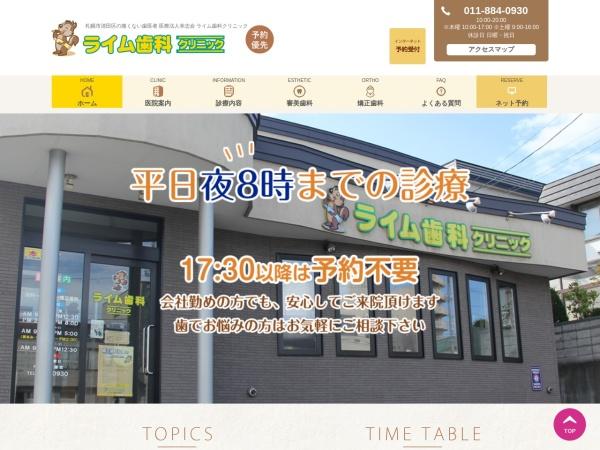 Screenshot of raimu.net