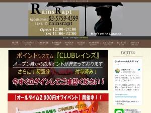 Screenshot of rainsrapt.com