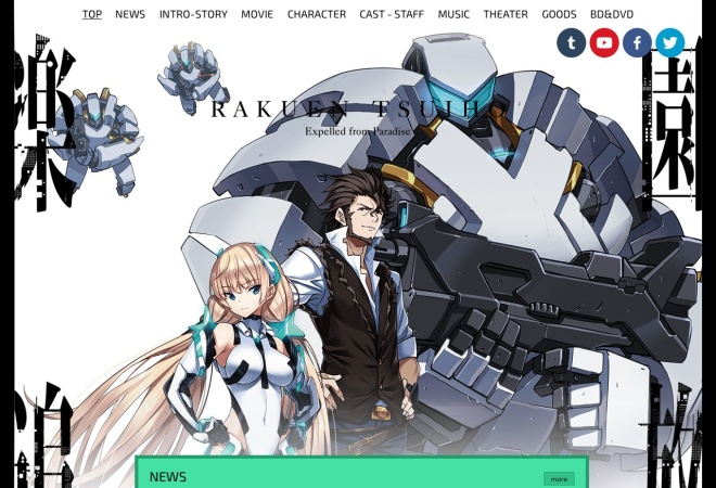 Screenshot of rakuen-tsuiho.com