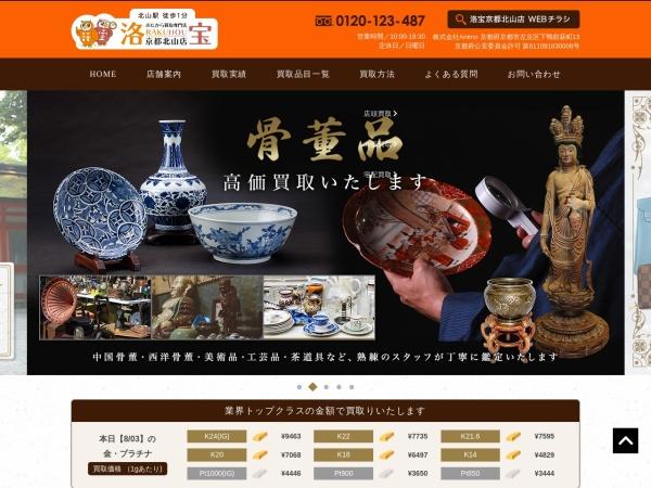 Screenshot of rakuhou.jp