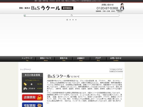 Screenshot of rakuichi-b.com
