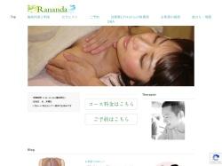 http://rananda.jp/