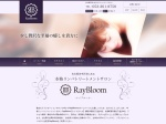 http://ray-bloom.com/