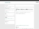 http://rdmmtd.hateblo.jp/entry/2014/05/25/130210