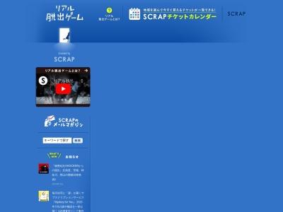 http://realdgame.jp/event/sendai_ajito_nazo.html