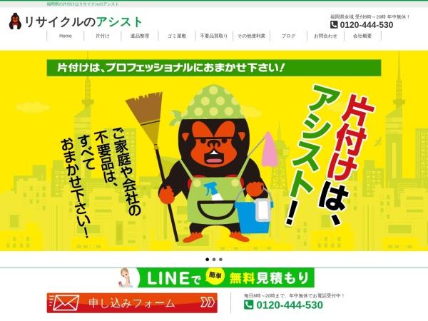 Screenshot of recycle-assist.net