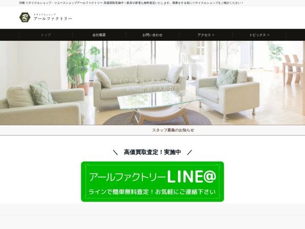 Screenshot of recycleshop.rfactory.co.jp