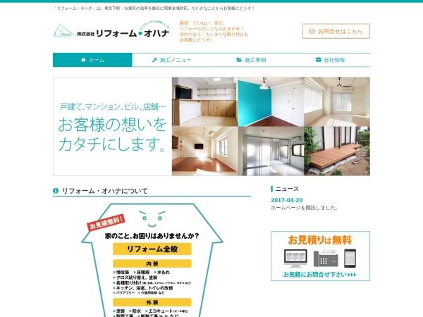 Screenshot of reform-ohana.com