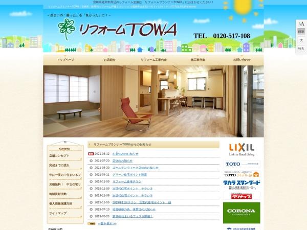 Screenshot of reform-towa.com
