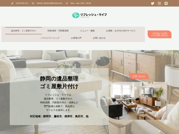 Screenshot of refresh-life.biz