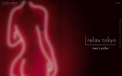 Screenshot of relax-tokyo.jp