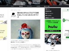 http://rentalhomepage.com/donyoku/