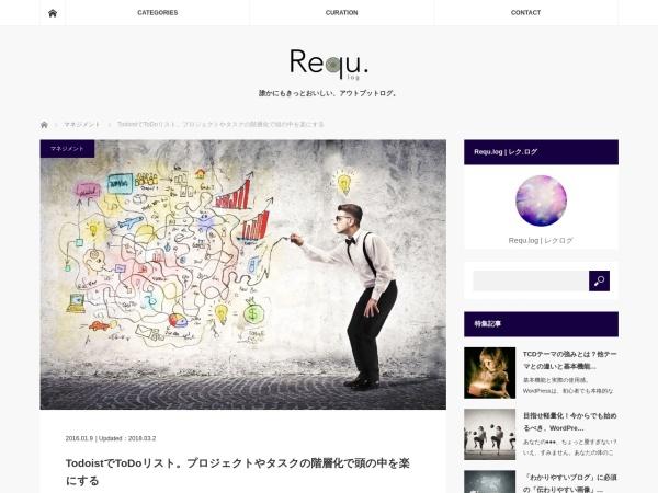 http://requlog.com/self-branding/management/todoist-class/