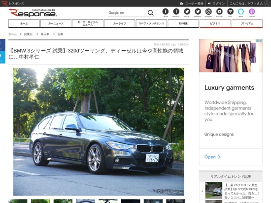 http://response.jp/article/2014/09/05/231656.html
