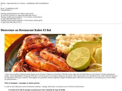 Les bons plats du restaurant Rahet El Bal