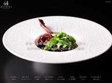 http://restaurant.tokyo-skytree.jp/
