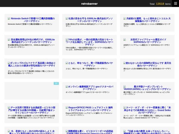 Screenshot of retrobanner.net