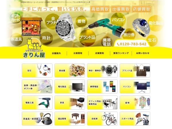 Screenshot of reuse-kirinya.com