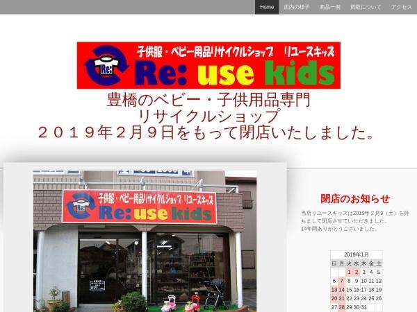 http://reusekids-toyohasi.jimdo.com/