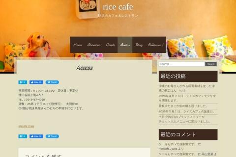 Screenshot of ricecafe.jellybean.jp