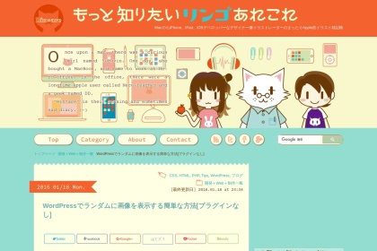 Screenshot of rinare.com