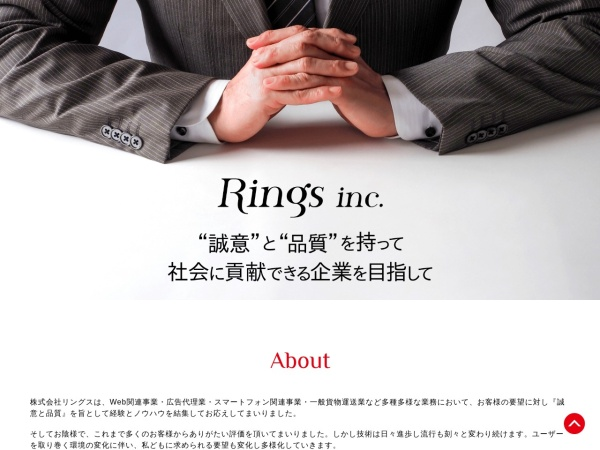 Screenshot of rings-net.com
