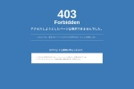 Screenshot of rinkaji-mac.com