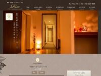 Screenshot of rise-aroma.com