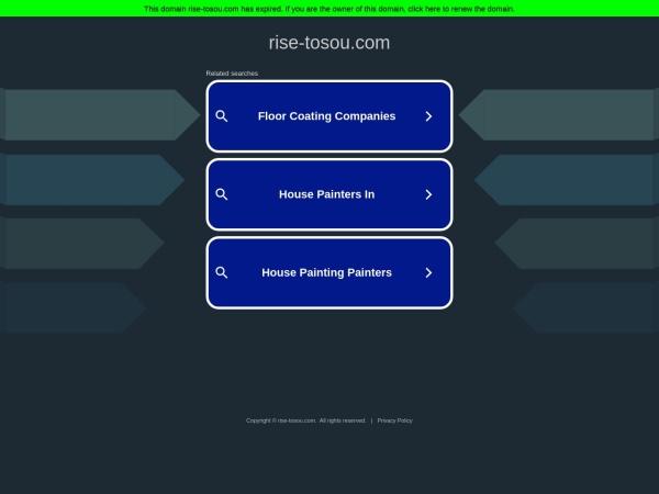 http://rise-tosou.com/