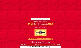 ROCK in OKINAWA