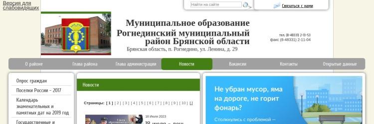 Screenshot of rognedino.ru