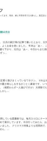 http://rokujohhitoma.hateblo.jp/