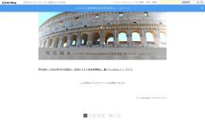 http://romaitalia.exblog.jp/