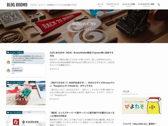 http://room9.jp/