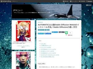http://rootport.hateblo.jp/