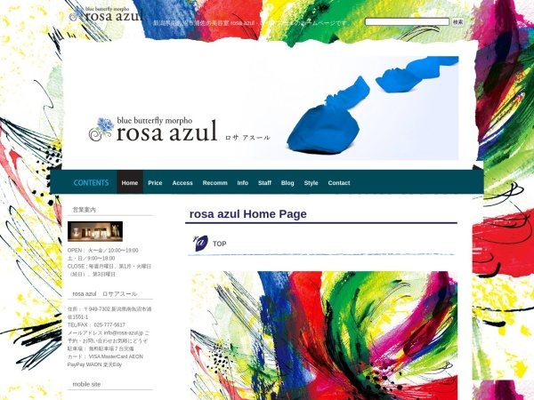 Screenshot of rosa-azul.jp