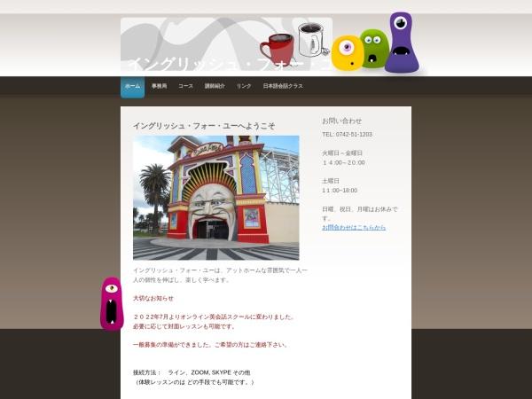 Screenshot of rosedale1.jimdo.com